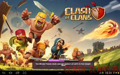 Clash of Clans 2 года