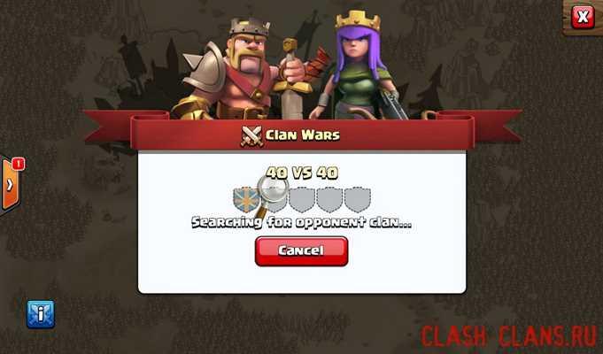 Клановые войны: пошаговое руководство