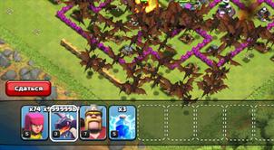 как пользоваться Xmodgames в Clash Of Clans - фото 11
